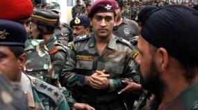 लेफ्टिनेंट कर्नल एमएस धोनी 31 जुलाई से कश्मीर में पेट्रोलिंग और गार्ड ड्यूटी करेंगे