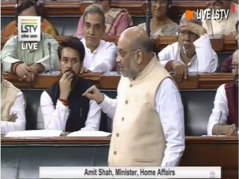 गरमागरम बहस के बीच UAPA बिल पास, गृहमंत्री शाह बोले...आतंकियों से निपटने उठा रहे कठोर कदम