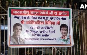 मध्य प्रदेश में सिंधिया को कांग्रेस अध्यक्ष बनाने की मांग, कार्यालय के बाहर लगे पोस्टर
