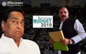 Budget MP: सरकार लाएगी राइट-टू-वाटर स्कीम, अदिवासियों के लिए एटीएम