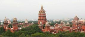 मद्रास हाईकोर्ट में निकली भर्तियां, ऐसे करें आवेदन