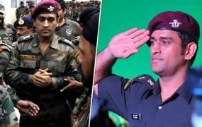 जम्मू-कश्मीर में आर्मी के साथ ट्रेनिंग लेंगे धोनी, जनरल बिपिन रावत की मंजूरी