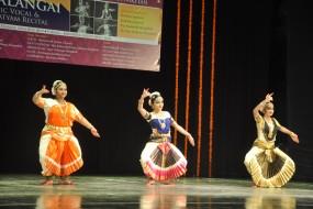 नागपुर में संगीत फ्यूजन का अनोखा मंचन : आंखों में चमक और ओजस्वी भाव से लबरेज थे चेहरे