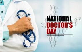 नेशनल डॉक्टर्स डे 2019: जानिए क्यों मनाते हैं भारत में डॉक्टर्स डे