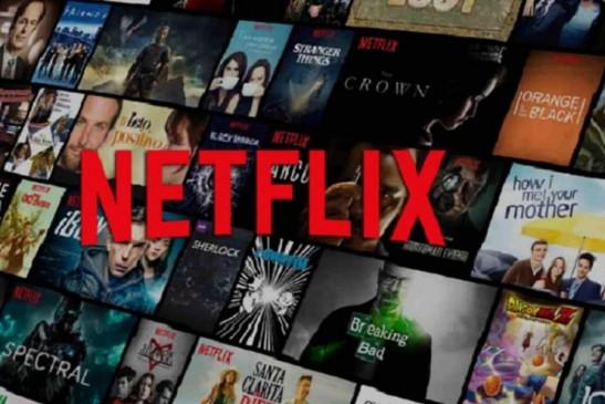 Netflix भारतीय मोबाइल यूजर्स के लिए जल्द ही लॉन्च करेगा सस्ता प्लान