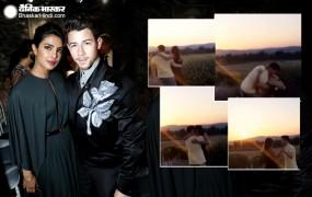 Video Viral: एक दूसरे को बांहों में थामे निक और प्रियंका, कर रहे रोमांटिक डांस