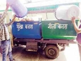 अब कचरा उठाने देना होगा हर माह 60 रुपए, गीला-सूखा कचरा अलग-अलग न करने पर पेनाल्टी