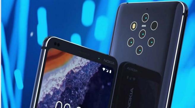 Nokia 9 PureView की ऑफलाइन बिक्री आज से, जानें कीमत और ऑफर्स