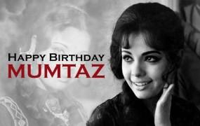 Mumtaz bday: 'दो रास्ते' बनीं लाइफ का टर्निंग पाइंट, कैंसर जैसी बीमारी को दे चुकी हैं मात