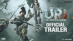 कारगिल विजय दिवस पर सरकार सिनेमाघरों में दिखाएगी फिल्म 'उरी'