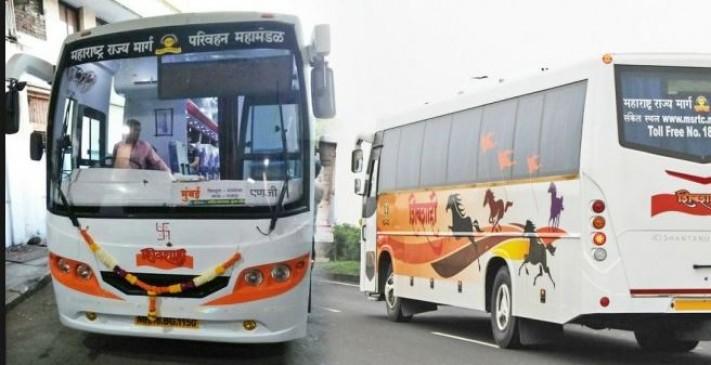 मुंबई-पुणे मार्ग पर एसटी ने घटाया बस किराया, ओला-उबर के वजह से लेना पड़ा फैसला