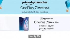 OnePlus 7 के नए वेरिएंट की 15 जुलाई से होगी बिक्री, जानें कीमत और ऑफर्स