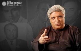 केवल मैं साहिर लुधियानवी पर फिल्म लिख सकता हूं: जावेद अख्तर