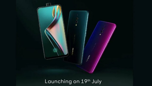 Oppo K3 19 जुलाई को भारत में होगा लॉन्च, रजिस्ट्रेशन शुरू
