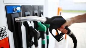 Petrol- Diesel Price: पेट्रोल की कीमत में तेजी, डीजल का भाव 11वें दिन स्थिर