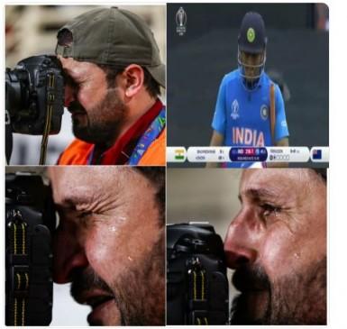 Fake News: क्या विश्वकप सेमीफाइनल में धोनी के आउट होने पर फोटोग्राफर रोने लगा ?