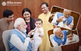 PM मोदी से मिलने संसद पहुंचा 'खास दोस्त', सोशल मीडिया पर फोटो वायरल