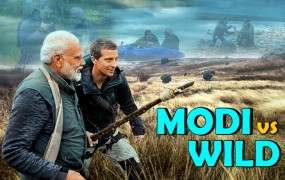 डिस्कवरी चैनल के शो 'मैन Vs वाइल्ड' में दिखाई देंगे PM मोदी, ओबामा भी हो चुके हैं शामिल