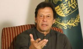 PM मोदी चीफ गेस्ट, रूस ने पाकिस्तान को नहीं दिया इकोनॉमिक फोरम का न्योता