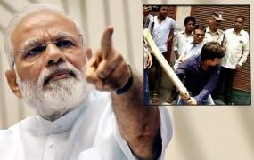 कैलाश विजयवर्गीय के बेटे पर सख्त हुए मोदी, कहा- पार्टी से निकाल देना चाहिए