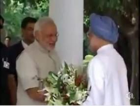 Fake News: क्या जीडीपी पर चर्चा के लिए पूर्व पीएम मनमोहन सिंह से मिले नरेंद्र मोदी ?