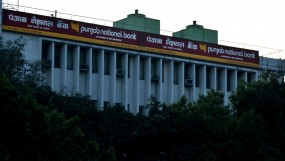 पीएनबी को पहली तिमाही में 1,019 करोड़ रुपये का फायदा