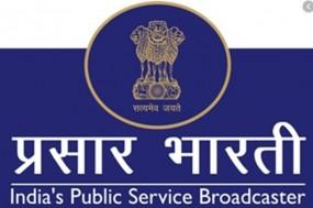 दूरदर्शन प्रसार भारती में निकली मार्केटिंग एक्जीक्यूटिव पदों के लिए भर्तियां