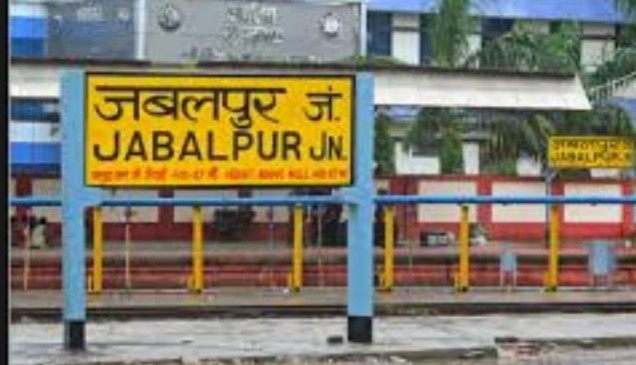 20 करोड़ की लागत से जबलपुर रेलवे स्टेशन को न्यू लुक देने की तैयारी
