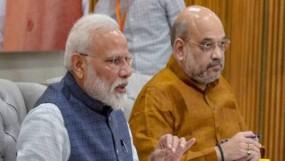 सांसद-मंत्रियों को PM मोदी ने दी नसीहत, कहा- हर शाम दें रिपोर्ट
