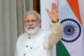 प्रधानमंत्री नरेन्द्र मोदी अगस्त में दो दिवसीय यात्रा पर जाएंगे भूटान