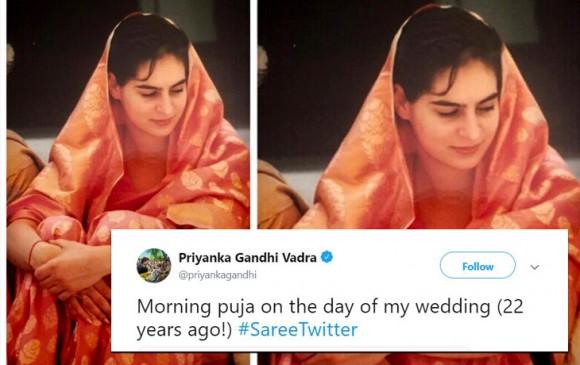 #SareeTwitter में शामिल हुईं प्रियंका वाड्रा, शेयर की शादी की 22 साल पुरानी फोटो
