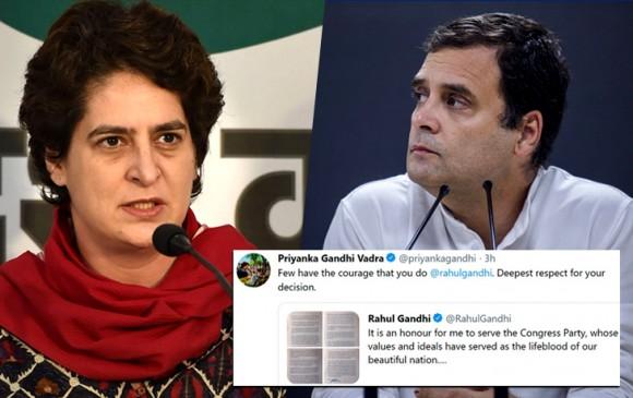 राहुल के इस्तीफे पर बोलीं प्रियंका, बहुत कम लोगों में ऐसा करने का साहस