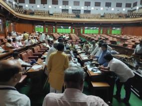कर्नाटक : राज्यपाल का सीएम को पत्र, आज दोपहर 01.30 बजे तक साबित करना होगा बहुमत