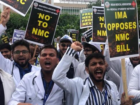 पंजाब और हरियाणा में भी डॉक्टरों की हड़ताल, दिनभर परेशान होते रहे मरीज