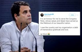 राहुल गांधी ने छोड़ा कांग्रेस अध्यक्ष पद, इस्तीफा मंजूर होने तक बने रहेंगे अध्यक्ष