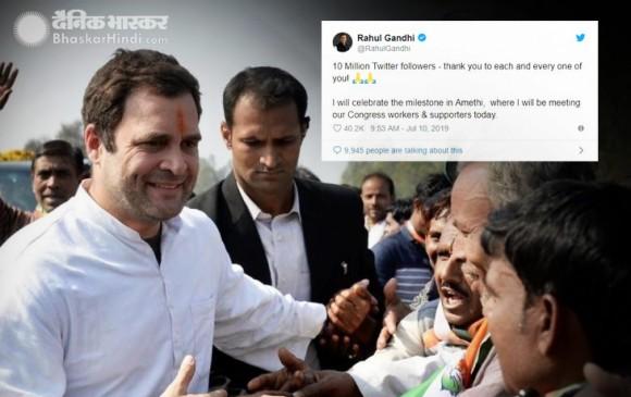 अमेठी में बोले राहुल- जब भी मेरी जरूरत होगी, आपके लिए मौजूद रहूंगा