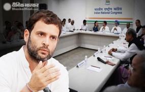 कांग्रेस के सभी सीएम आज राहुल गांधी से मिलेंगे, अध्यक्ष बने रहने की करेंगे गुजारिश
