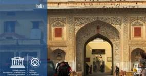 यूनेस्को ने जयपुर को घोषित किया वर्ल्ड हेरिटेज साइट, PM मोदी ने दी बधाई