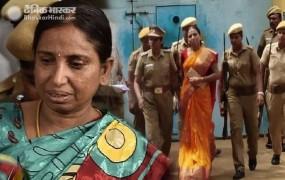 जेल से बाहर आई राजीव गांधी की हत्या की दोषी नलिनी, मिली 1 महीने की पैरोल