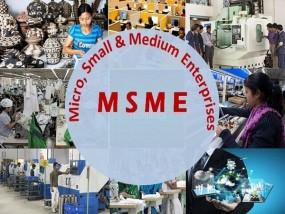 RBI पैनल ने MSME के लिए ऋण सीमा में संशोधन की सिफारिश की