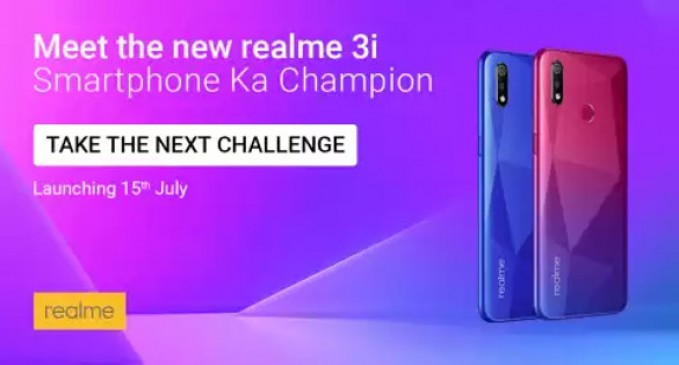 Realme 3i भारत में 15 जुलाई को होगा लॉन्च, जानें डिजाइन और फीचर्स