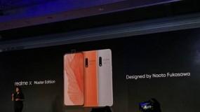 Realme X और Realme 3i भारत में हुए लॉन्च, जानें कीमत और फीचर्स