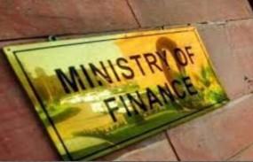 वित्त मंत्रालय में बेरोजगारों के लिए नौकरी का मौका, जल्द करें आवेदन