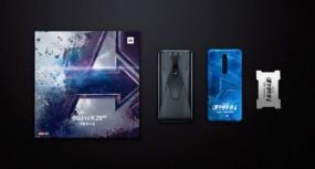 Redmi K20 Pro का अवेंजर्स लिमिटेड एडिशन लॉन्च, जानें खूबियां