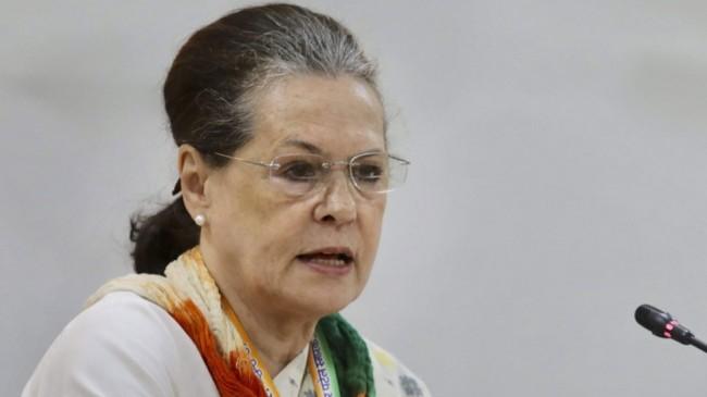 RTI कानून खत्म करना चाहती है सरकार, हर नागरिक होगा कमजोर: सोनिया