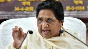 विफलता छिपाने के लिए धारा 144 का सहारा ले रही योगी सरकार: मायावती