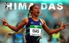 स्प्रिंटर हिमा दास ने 15 दिनों के अंदर जीता चौथा गोल्ड