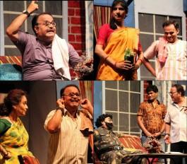 मराठी नाटक का हुआ मंचन : दर्शकों ने लगाए जमकर लगाए ठहाके
