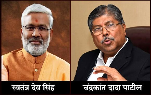 विधानसभा चुनाव: महाराष्ट्र-यूपी में बीजेपी ने बदले अध्यक्ष, नए हाथों में कमान