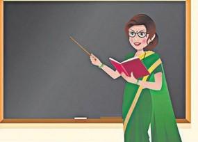 ग्रामीण शालाओं में जाना नहीं चाहते शिक्षक, अधिकतर जिला मुख्यालय के पास आने के इच्छुक